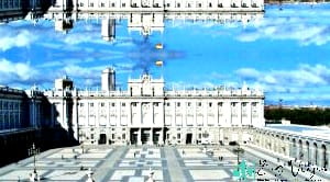 Palacio Real de Madid