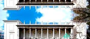 Palacio de la Duquesa de Osuna